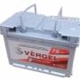 Аккумулятор Vergel 75A