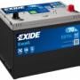 Аккумулятор Exide 70A